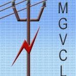 MGVCL JE Recruitment 2018 Apply for 38 Vidyut Sahayak Posts at www.mgvcl.in