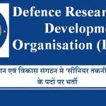 DRDO Ceptam Senior Technical Assistant Recruitment 2018 Apply Online for 494 Technical Assistant Posts