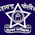 Maharashtra Police PSI Recruitment 2018 Apply for 387 Maharashtra Police Sub Inspectors Posts at www.mahapolice.gov.in