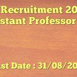 JPSC Assistant Professor Recruitment 2018 Apply Offline for 118 Jharkhand Assistant Professor (Backlog) Vacancies at jpsc.gov.in