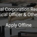 Panvel Municipal Corporation Recruitment 2018 Apply for 86 Medical Officer, Staff Nurse Posts at www.panvelcorporation.com