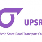 UPSRTC Samvida Conductor Recruitment 2018 Apply for 127 Conductor Posts at upsrtc.com