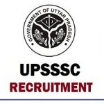 UPSSSC Technical Assistant Recruitment 2018 Apply for 2000 Pravidhik Sahayak Vacancies at upsssc.gov.in
