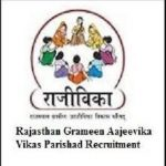 RGAVP Cluster Level Manager Recruitment 2018 Apply Online for 106 Project Manager Posts at rgavp.org