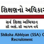 SSA Gujarat Teacher Recruitment 2018 Apply for 25 Full-Time Teacher & Part Time Teacher Posts at ssagujarat.org
