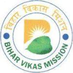Bihar Vikas Mission Recruitment 2018 Apply For CSD Bihar Job Vacancies at www.csd.bih.nic.in