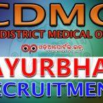 CDMO Mayurbhanj Staff Nurse Recruitment 2018 Apply Offline for Staff Nurse & ANM Posts at www.mayurbhanj.nic.in