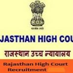 Rajasthan High Court District Judge Recruitment 2018 Apply Online for 51 District Judge Posts at www.hcraj.nic.in
