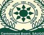 Saugor Cantonment Board Safaiwala Recruitment 2018 Apply for 73 Safaiwala Posts at www.cbsaugor.org