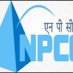NPCC Assistant Recruitment 2018 Apply for 10 Assistant Vacancies at www.npcc.gov.in