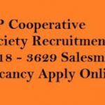 MP Cooperative Society Recruitment 2018 Apply for 3629 Contract Junior Salesman Posts at www.cooperatives.mp.gov.in/hi