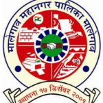 Malegaon Municipal Corporation Recruitment 2018 Apply for 522 JE, Driver, Medical Health Officer Posts at malegaoncorporation.org