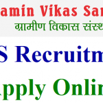 Gramin Vikas Sansthan Recruitment 2018 Apply for 695 Project Manager, Public Relations Officer & Data Entry Operator Posts