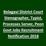 Belagavi District Court Recruitment 2018    for 62 Typist, Stenographers, Driver, Peon, Process Server Posts