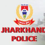 Jharkhand Police Constable Recruitment 2018 Apply Offline for 66 Naib Subedar Posts at www.jhpolice.gov.in