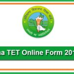 Haryana TET Online Form 2018 – January 2019