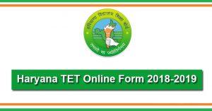 Haryana TET Online Form