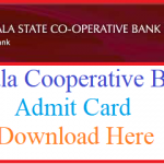Kerala Cooperative Bank Admit Card 2018 Download Junior Clerk, Branch Manager, Cashier Hall Ticket at csebkerala.org