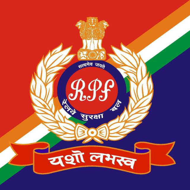 RPF Recruitment 2019