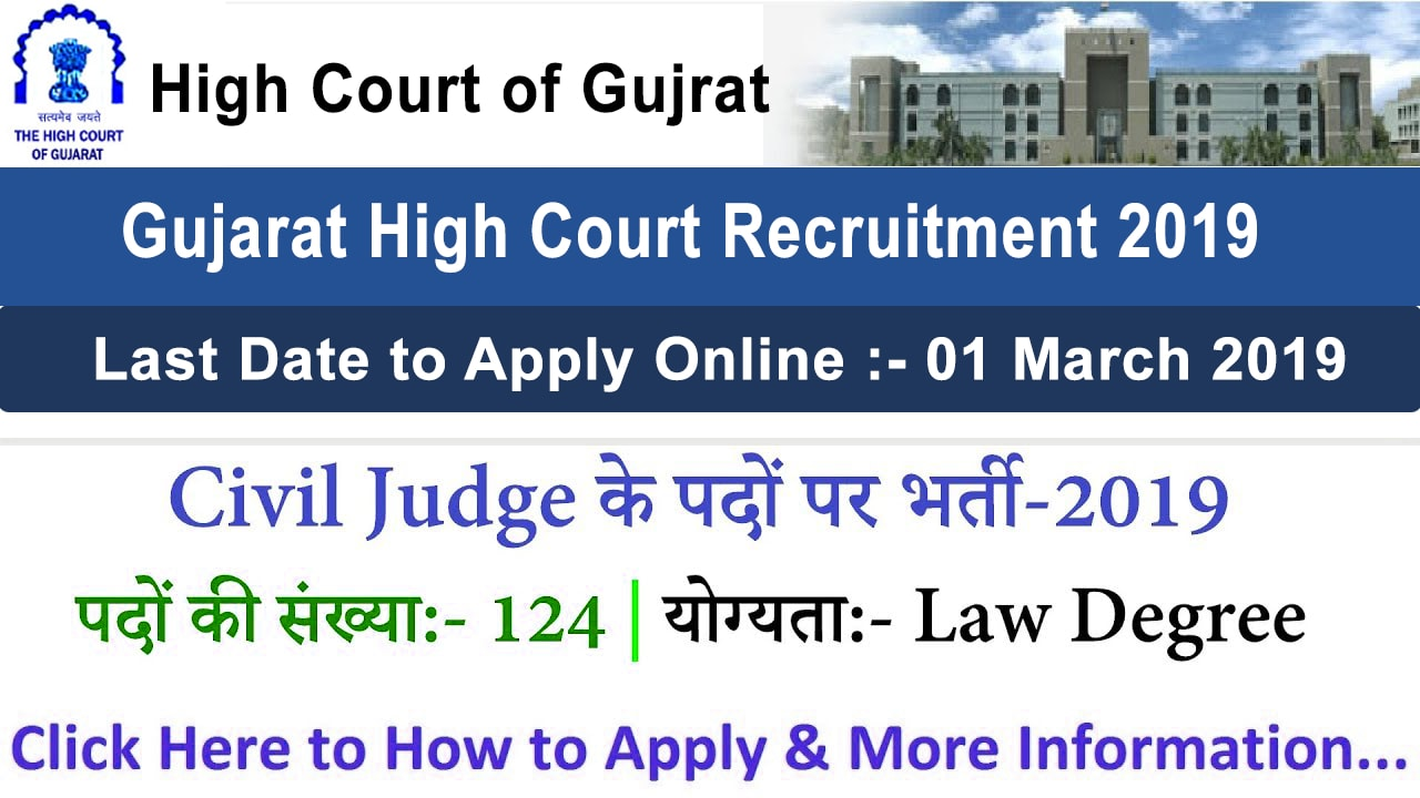 Gujrat High Court Recruitment 2019