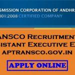 APTRANSCO Assistant Executive Engineer Recruitment 2019