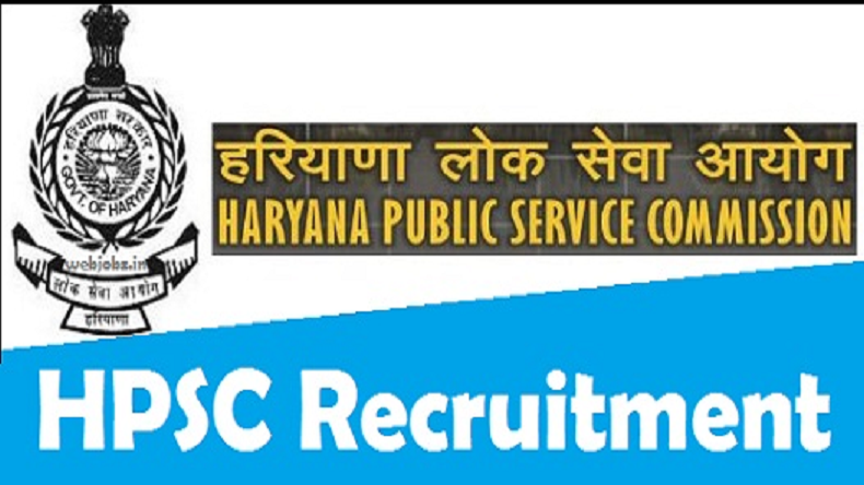 Haryana PSC Recruitment 2019