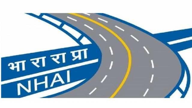 National Highways Authority of IndiaRecruitment 2019