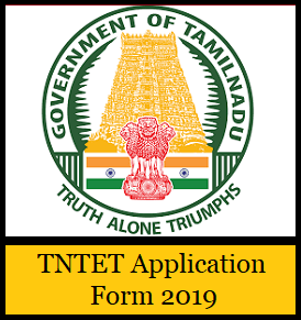 Tamil Nadu Teacher Eligibility Recruitment 2019