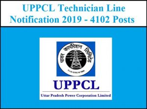UPPCL Technician Recruitment 2019