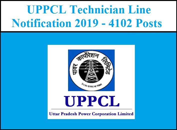UPPCL Technician Recruitment 2019