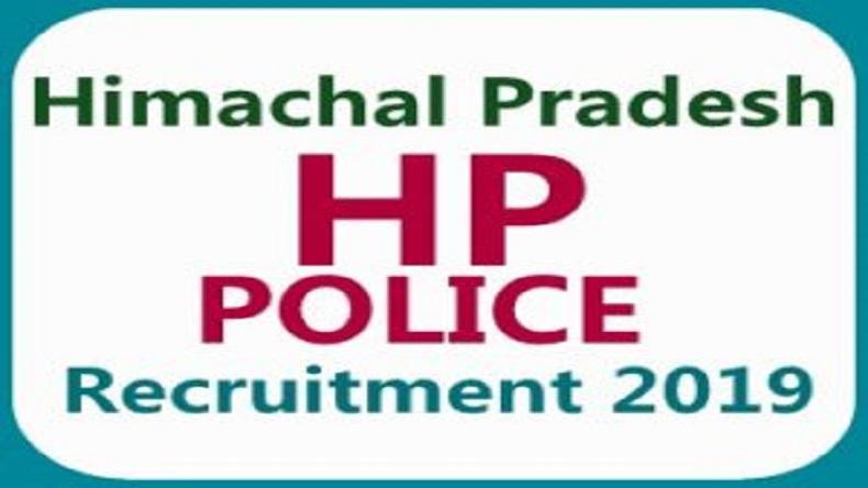 HP Police Recruitment 2019