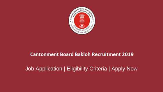 Cantonment Board Bakloh Recruitment 2019