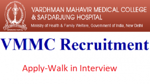 VMMC-SJH Recruitment 2019