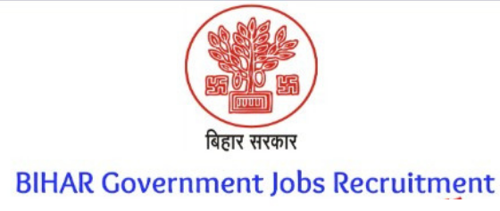 Bihar Junior Engineer Recruitment 2019
