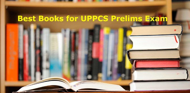 it is easy and possible to clear the UPPSC exams