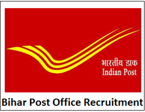 Bihar Postal Circle Recruitment 2019