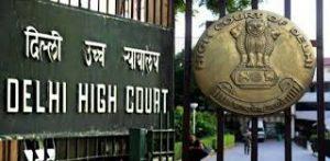 Delhi High Court Private Secretary Recruitment 2019