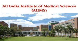 AIIMS Mangalagiri Recruitment 2019