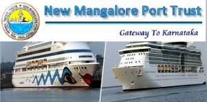 New Mangalore Port Trust Recruitment 2019
