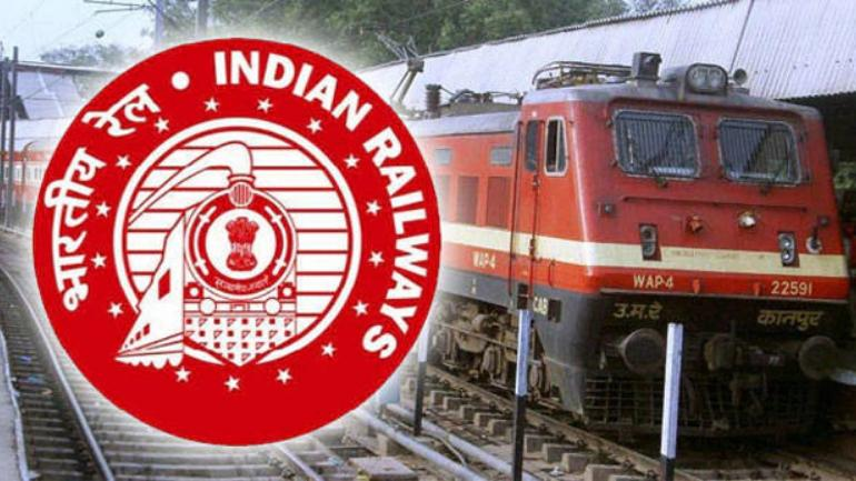 How to Crack the Indian Railway Exam