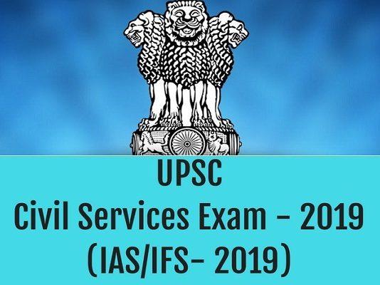 Tips for the IAS exam preparation