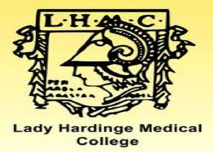 LHMC Labour Supervisor Recruitment 2019