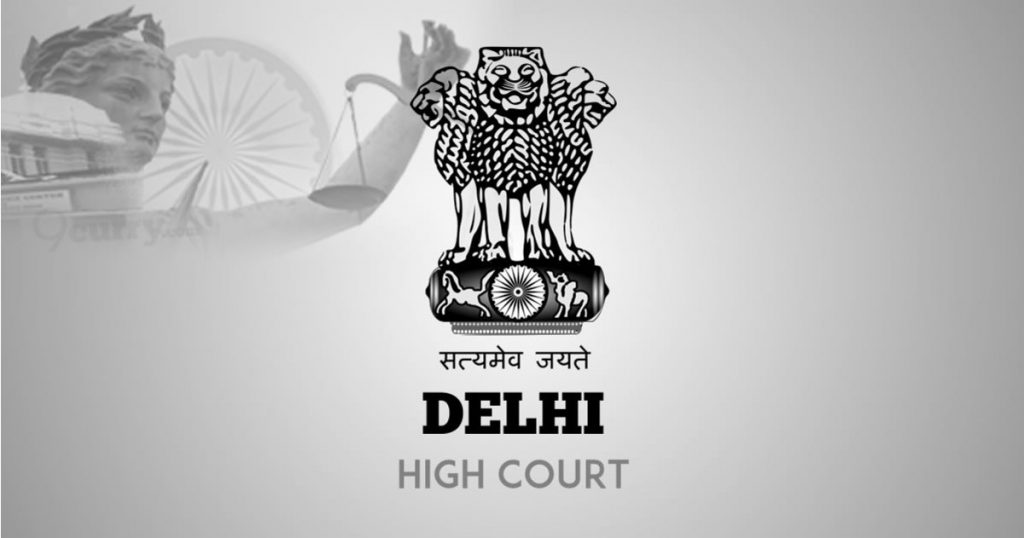 Delhi High Court Administrative Officer Recruitment 2019