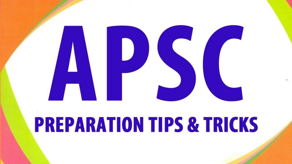 Assam Public Service Commission Exam