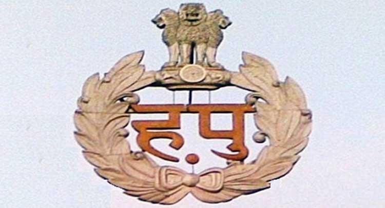 Haryana Police Exam