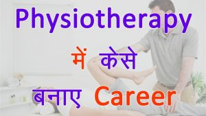 Become a Physiotherapist
